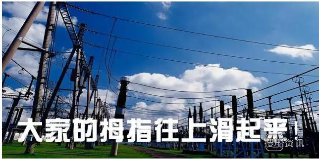 """十三五 油需求 电力""""十三五""""规划剧透丨五年后电力需求究竟定多少合适?,十三五 油需求"""