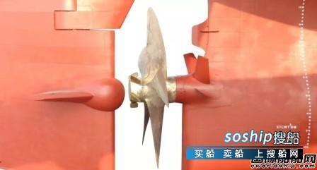 减摇鳍 南通远洋配套获得首个桨鳍组合设计合同,减摇鳍