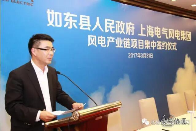 上海电气黄迪南处罚 上海电气董事长黄迪南与如东县政府合推高端风电产业 签约各方总投资80亿元,上海电气黄迪南处罚