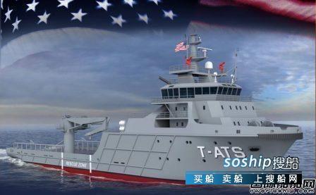麦基嘉获美国海军2艘特种船甲板机械设备包合同,海军甲板服