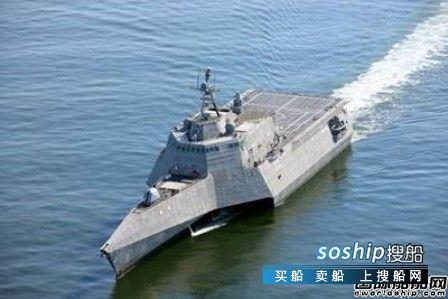 全球最大高速船建造商Austal欲收购韩进苏比克,船是怎样建造的