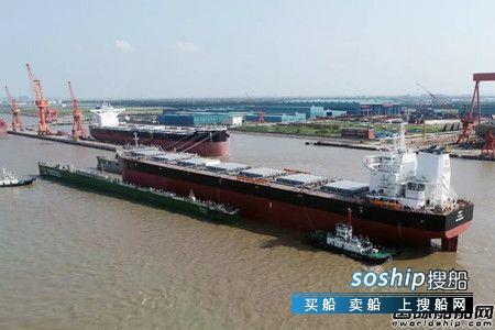 扬子三井首制82000吨散货船滚装下水,散货船 船型