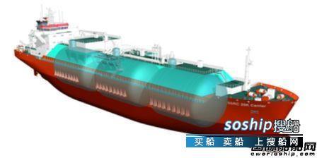 挪威SSRC公司推出新型LNG船围护方案,挪威船