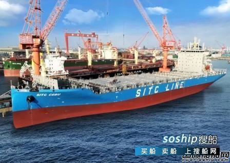 扬子江船业交付海丰国际首制2400TEU集装箱船,扬子江船业