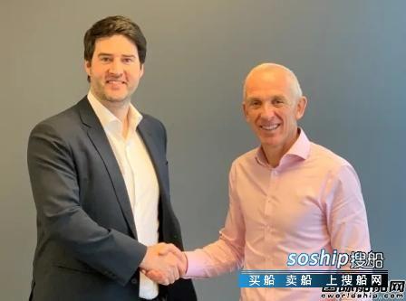 ChartCo与Marine Press合并组建新公司OneOcean,合并组建工作
