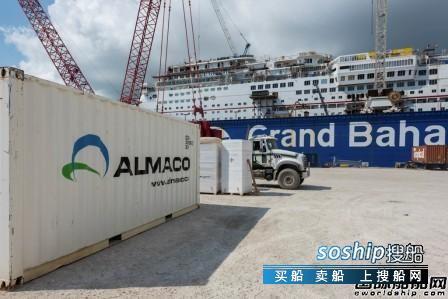 "ALMACO为""Carnival Elation""号邮船改装交付新客房,"