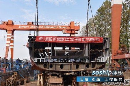 镇江船厂批量建造系列工作船第8艘顺利搭载,