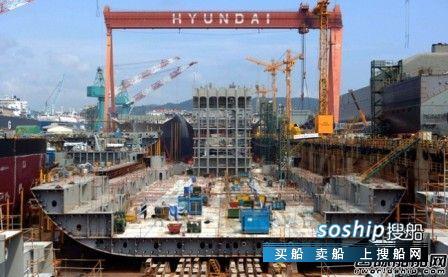 现代尾浦造船获1+1艘18000方LNG供气船订单,