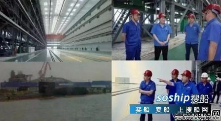 """渤船集团,深藏不露的新中国""""第一造船厂"""","""