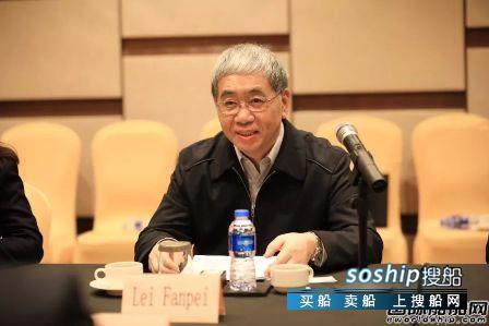 中国船舶集团与LR签署战略合作备忘录,