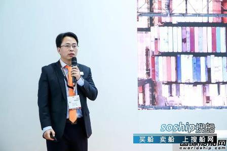 瓦锡兰携智能海洋科技产品亮相中国国际海事展,