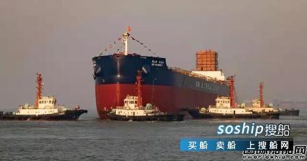 中船澄西为SM集团建造第5艘8.2万吨散货船下水,