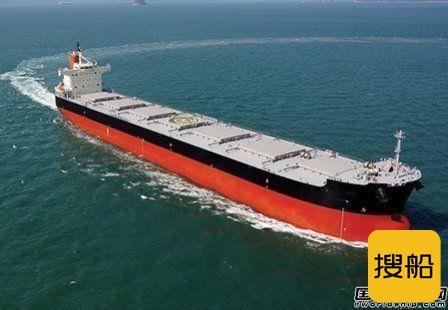 中远海运川崎待遇 南通中远海运川崎获2艘82000吨散货船订单,中远海运川崎待遇