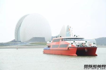 江龙船艇交付2020年首艘新造船,