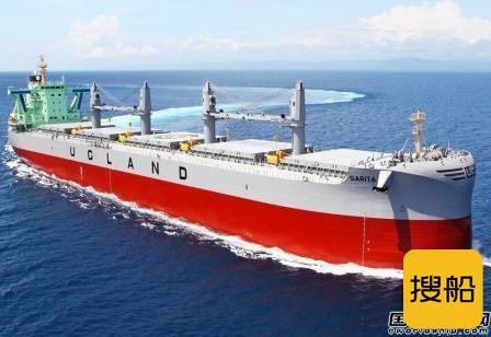 """常石造船交付第500艘""""TESS""""系列散货船,"""