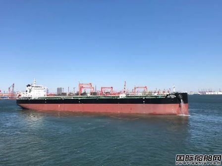 港船重工82000吨散货船5号船出海试航,