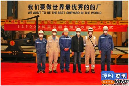 扬子鑫福四艘325000载重吨VLOC同时开工,