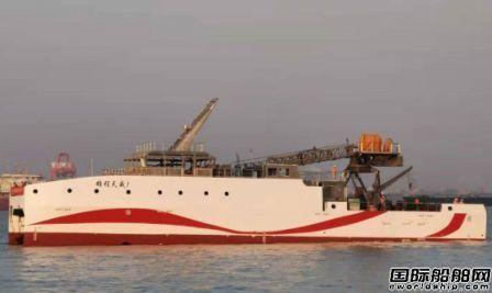 """""""雄程天威1""""号风电运维船顺利完成海试并交付使用,"""