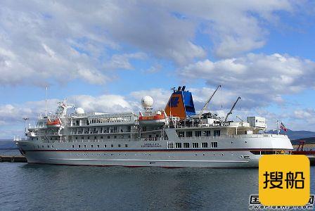 途易集团完成出售赫伯罗特邮轮