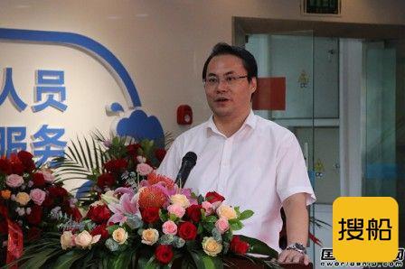 福建省海运集团中平船舶管理有限公司揭牌成立,