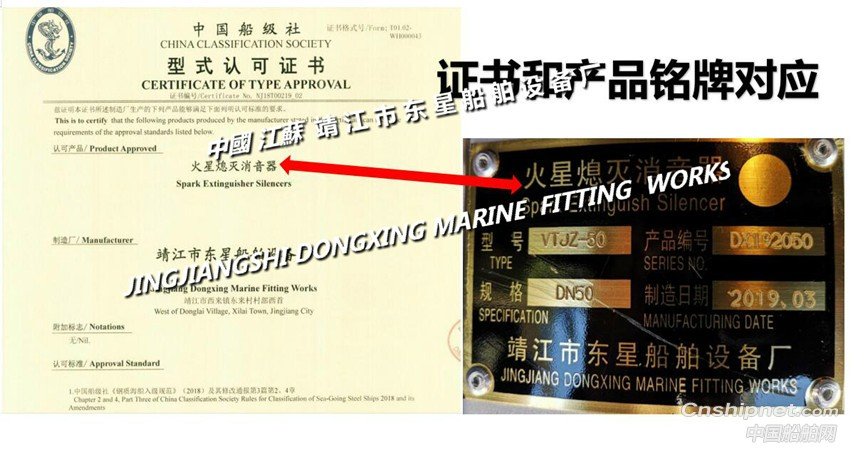 消音器 VTJZ火星熄灭消音器荣获CCS工厂型式认可证书