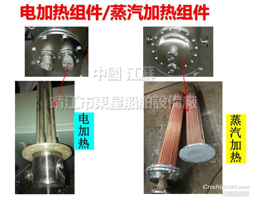 电加热保温柜接线图 船用电加热水柜电加热器电加热元件