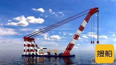 中国铁建大桥局成立船舶分公司启动建造2200吨起重船,