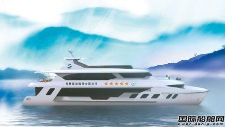 浙江风神获两台75kW直翼舵桨推进装置订单,