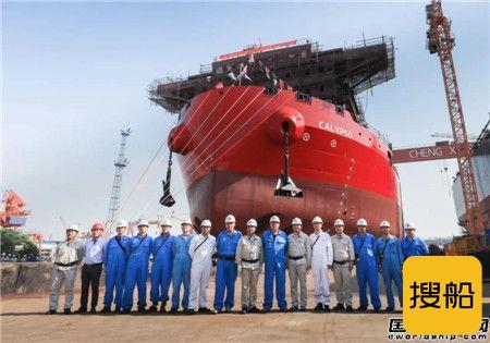 中船澄西1号21500吨自卸船顺利下水,