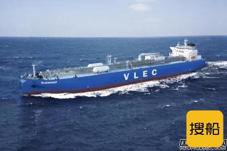 国船国造!江南造船获西南海运VLEC订单,