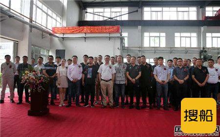 南通中星海洋科技公司开业暨荷兰SPAUWER公司自卸系统开工,