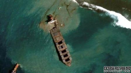 提供10亿日元!商船三井就散货船漏油事故道歉,