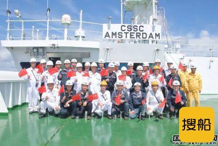黄埔文冲12万吨散货船2号船试航凯旋,