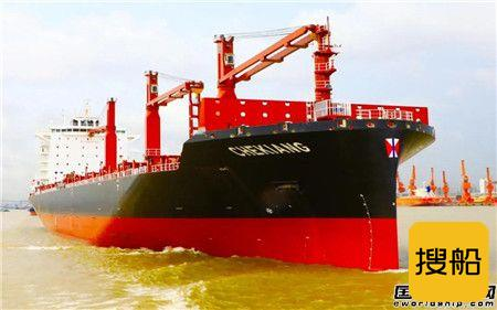 黄埔文冲交付太古轮船一艘2350TEU集装箱船,