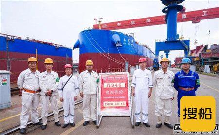 扬州中远海运重工首制21万吨散货船顺利下水,