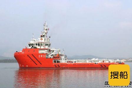 航通船业交付广州打捞局一艘多用途海洋工作船,