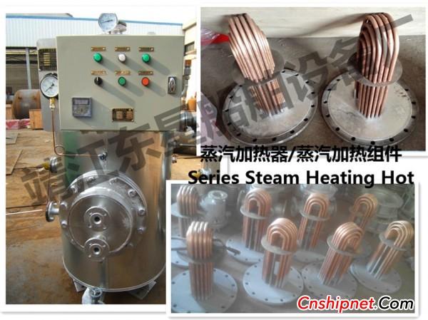 高品质蒸汽电加热器组件-配套蒸汽电加热水柜