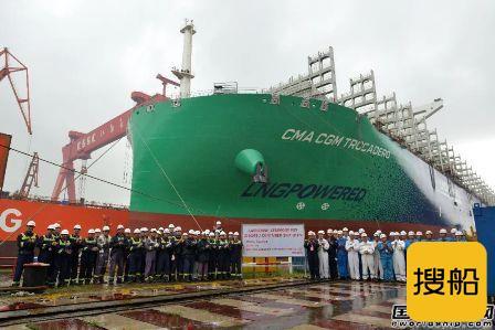10年来首次!江南造船三艘超大型船同日出坞,