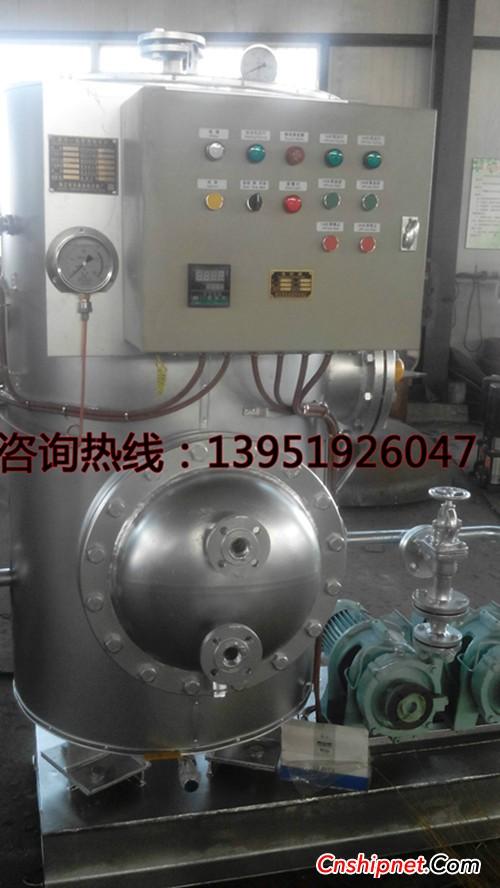 东星DRG0.5m3电加热热水柜-船舶专用