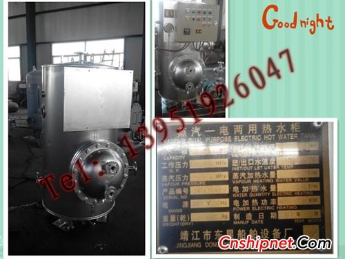出售电加热水柜DRG0.5(靖江东星船舶设备厂)