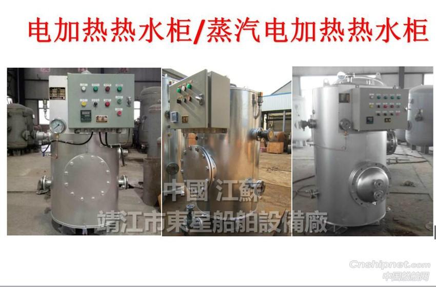 出售电加热热水柜DRG0.5 CB/T3686