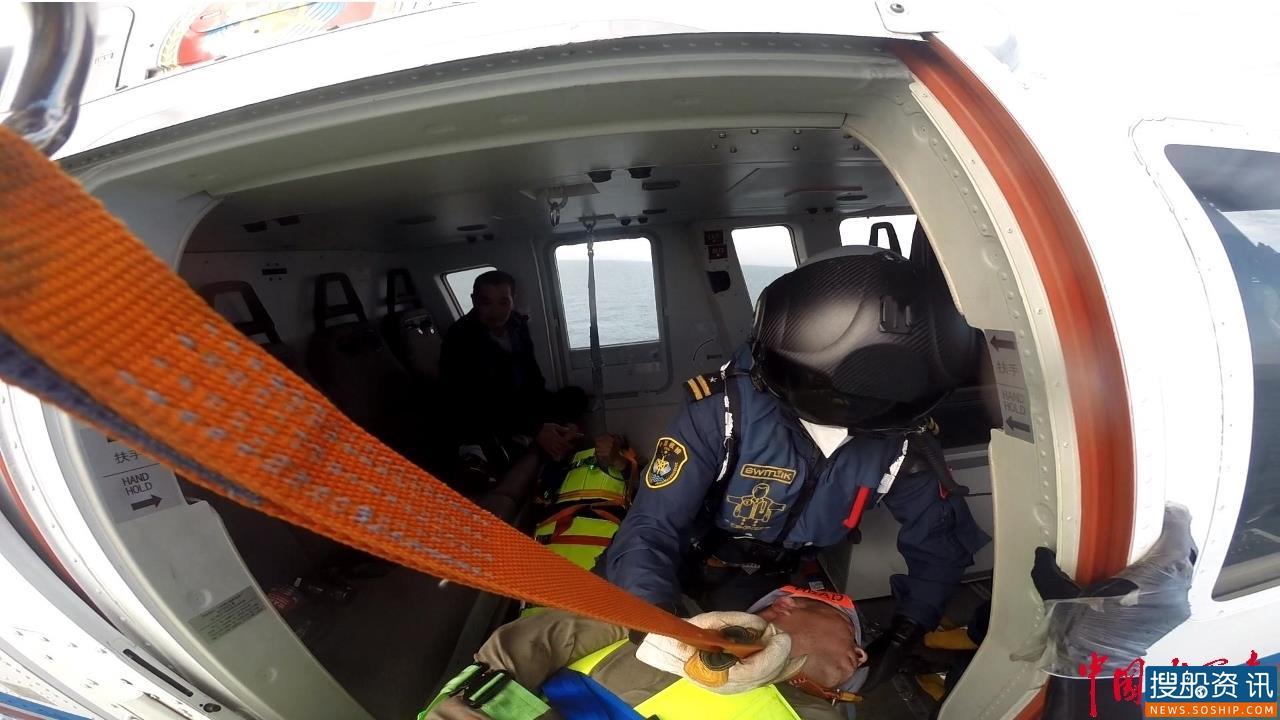 渔民海上氨气中毒 东海救助局紧急救助
