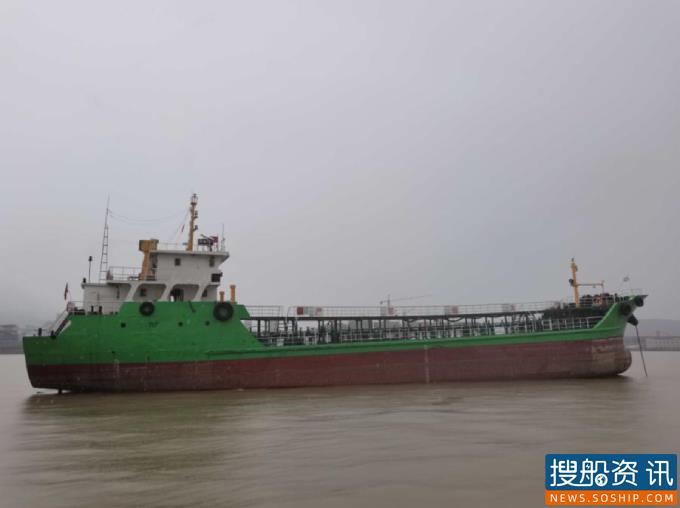 """宁波海事法院关于""""恒帆7""""船阿里司法拍卖公告"""