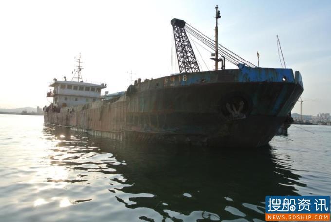"""""""鑫辉18""""船阿里司法拍卖公告"""