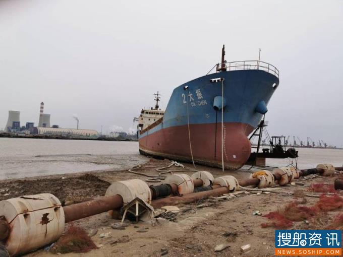 """天津海事法院关于""""振大2""""轮司法拍卖公告"""