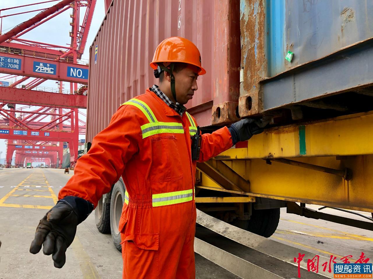 宁波舟山港集装箱运输增长势头迅猛