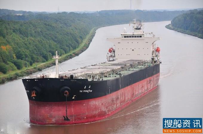 台湾航业公司出售旗下一艘巴拿马型散货船