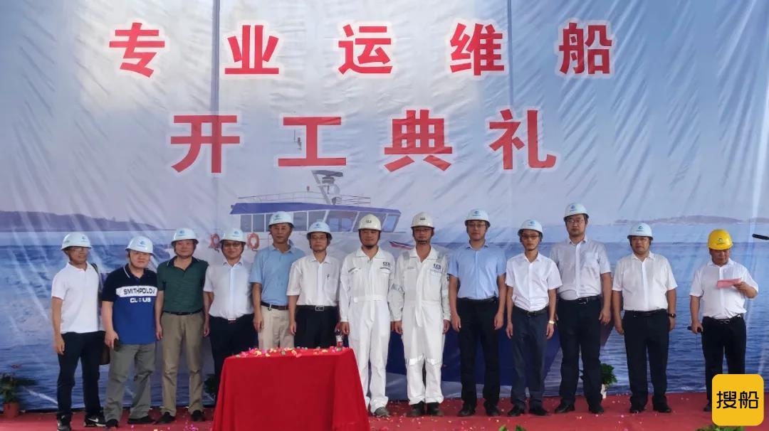 中船605院设计的钱航专业风电运维船正式开工!