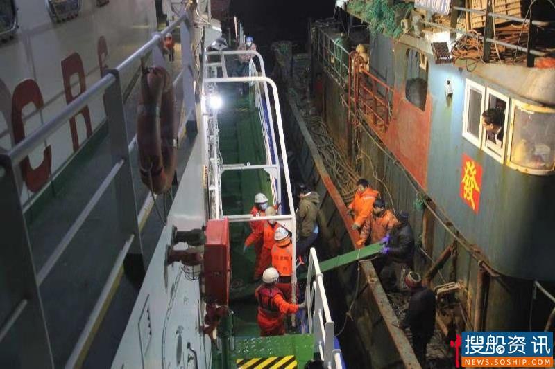 渔民作业时受伤  日照市海上搜救中心紧急协调救助