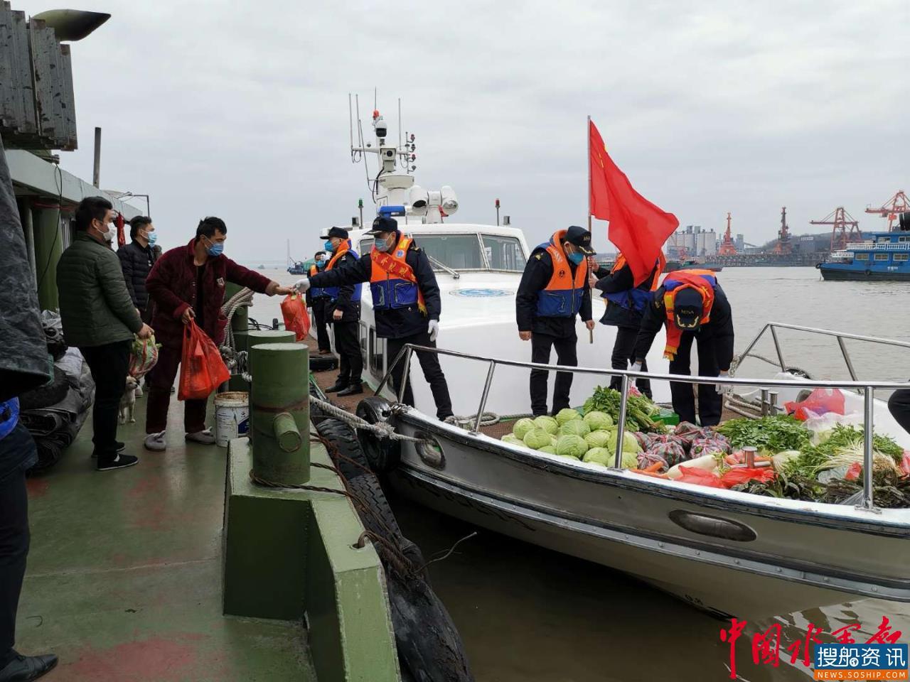 激流勇进创一流 阔步踏上新征程 ——长江海事局2020年工作纪实